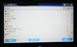 IMG_2053.JPG
